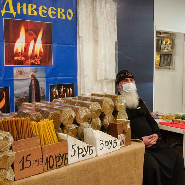 Православная ярмарка «Звон колоколов»