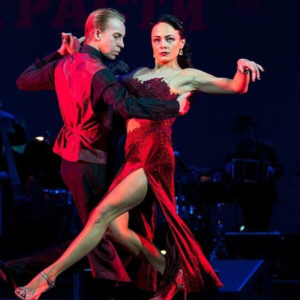Концерт «Танго страсти Астора Пьяццоллы»