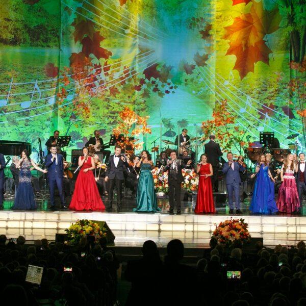 Гала-концерт «Праздник романса «Петербургская осень»