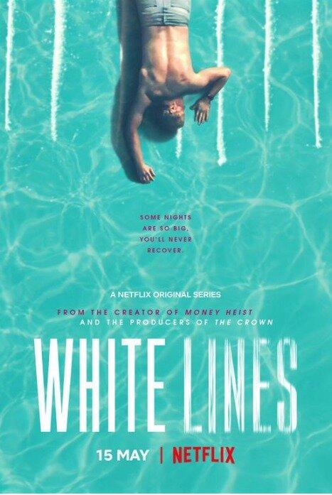 Белые линии