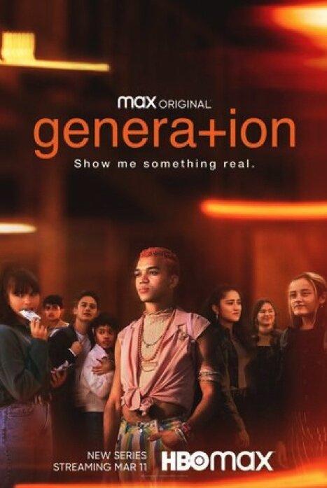 Поколение 1 сезон