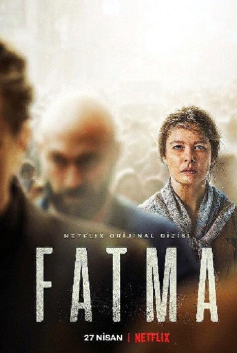 Фатма