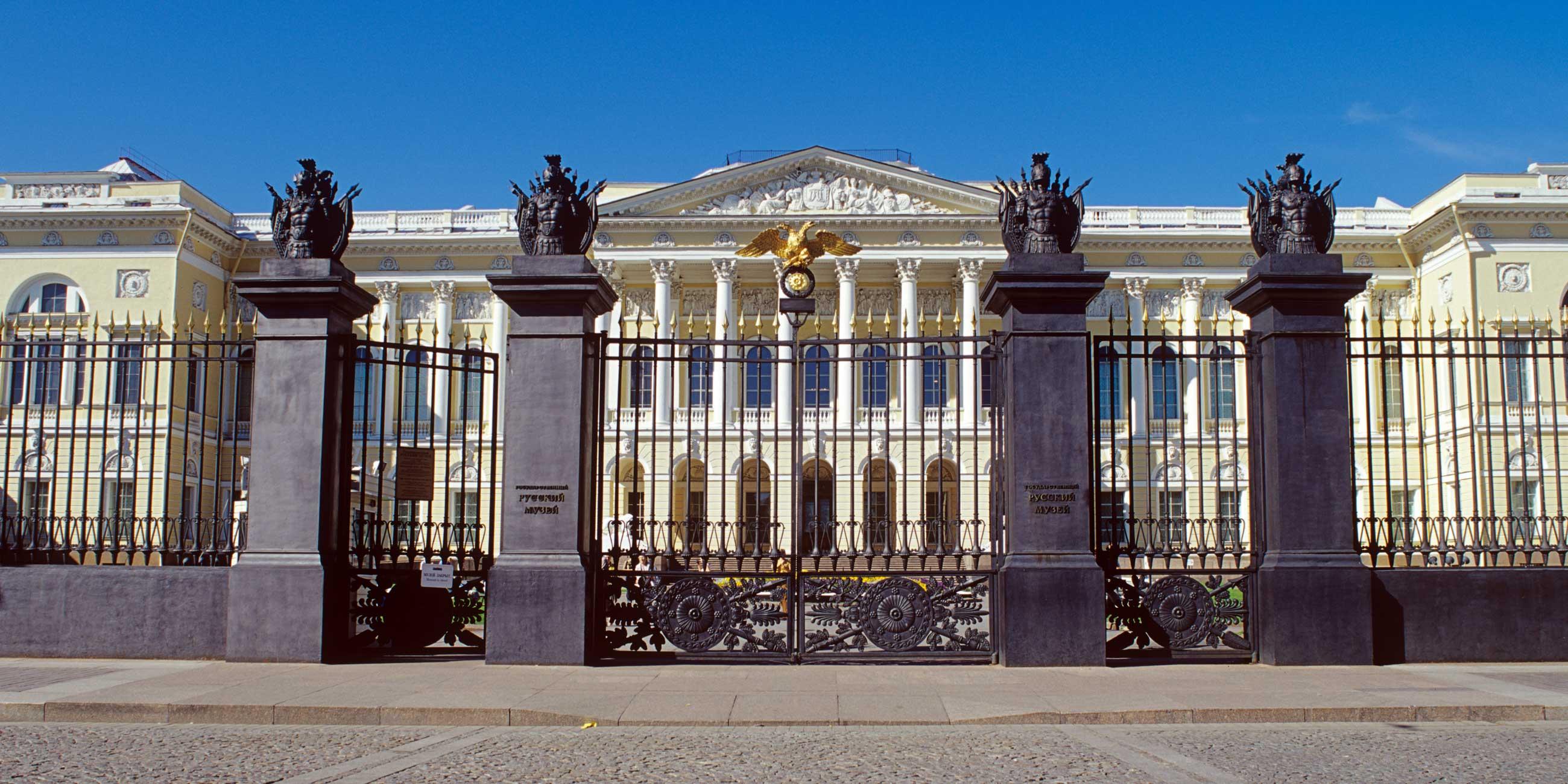 Главным зданием Русского музея считается Михайловский дворецФото: globallookpress.com