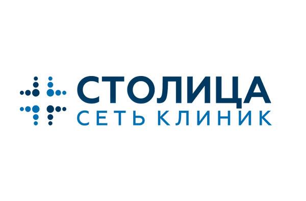 Сеть клиник Столица
