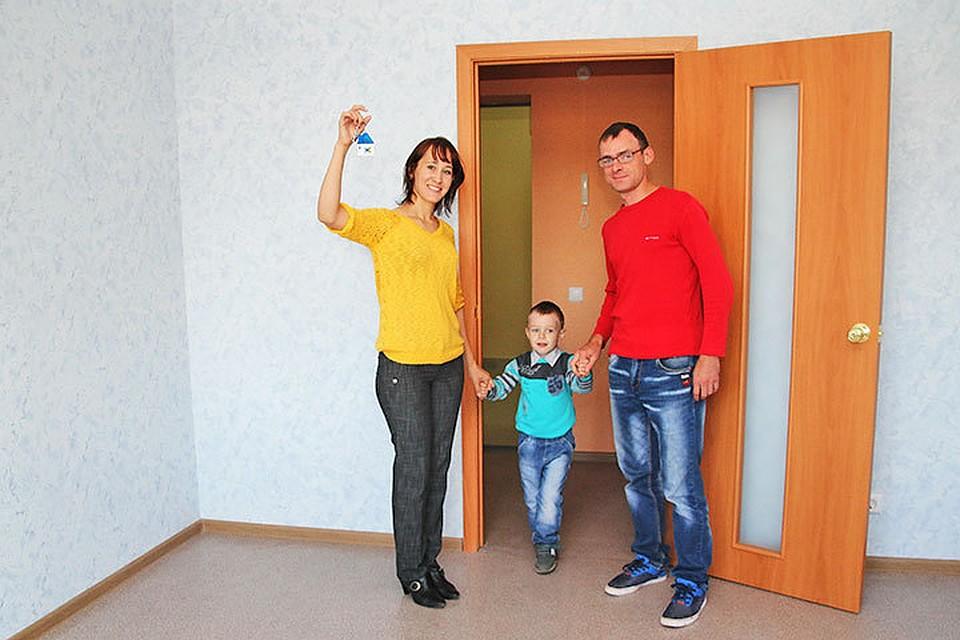 ипотека молодым семьям в челябинске это