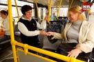 Стоимость проезда в автобусе в столице Коми могут уменьшить