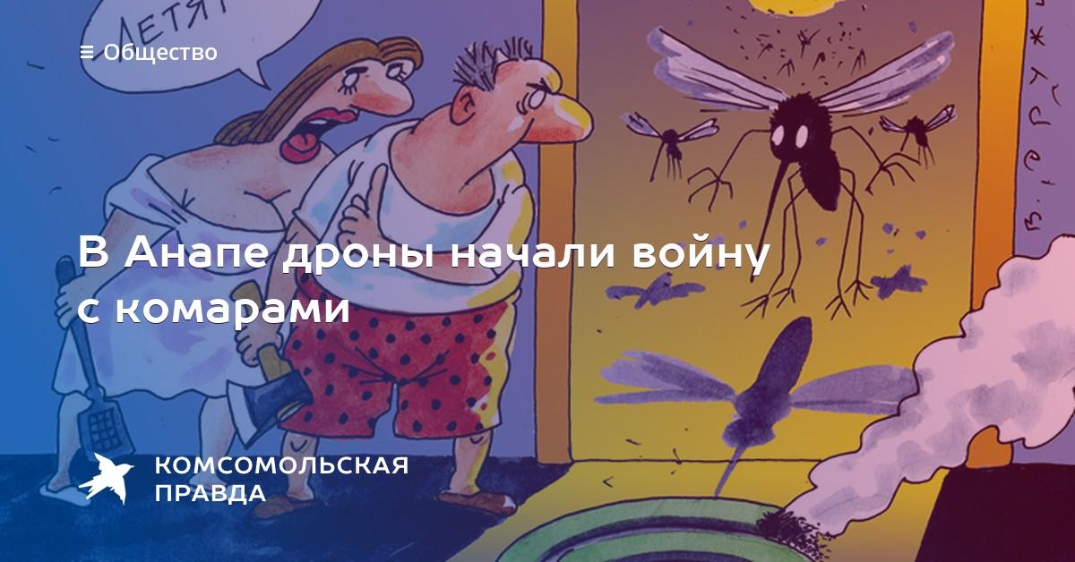 Личинки насекомых у девушки в пизде онлайн