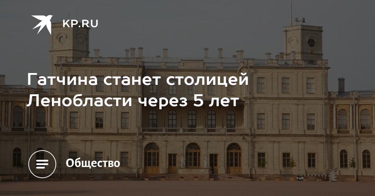 obnazhennie-devushki-gatchini-novaya-sekretarsha-sluchayno-zanyalas-seksom-v-lifte-s-sosluzhivtsem-porno