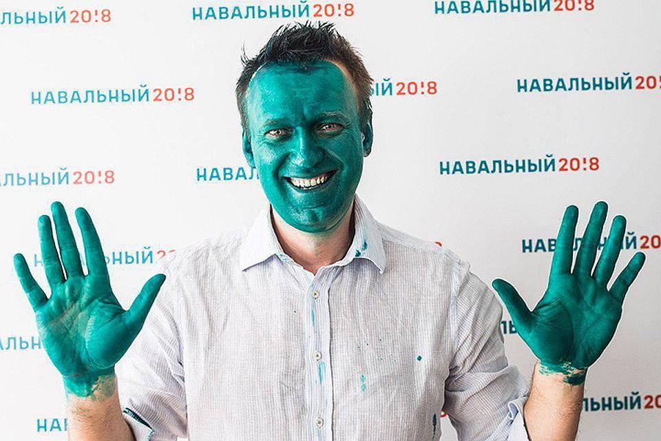 Картинки по запросу Навальный в зелёнке