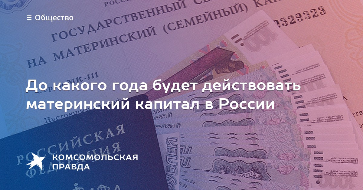 Почтовые индексы Владивостока