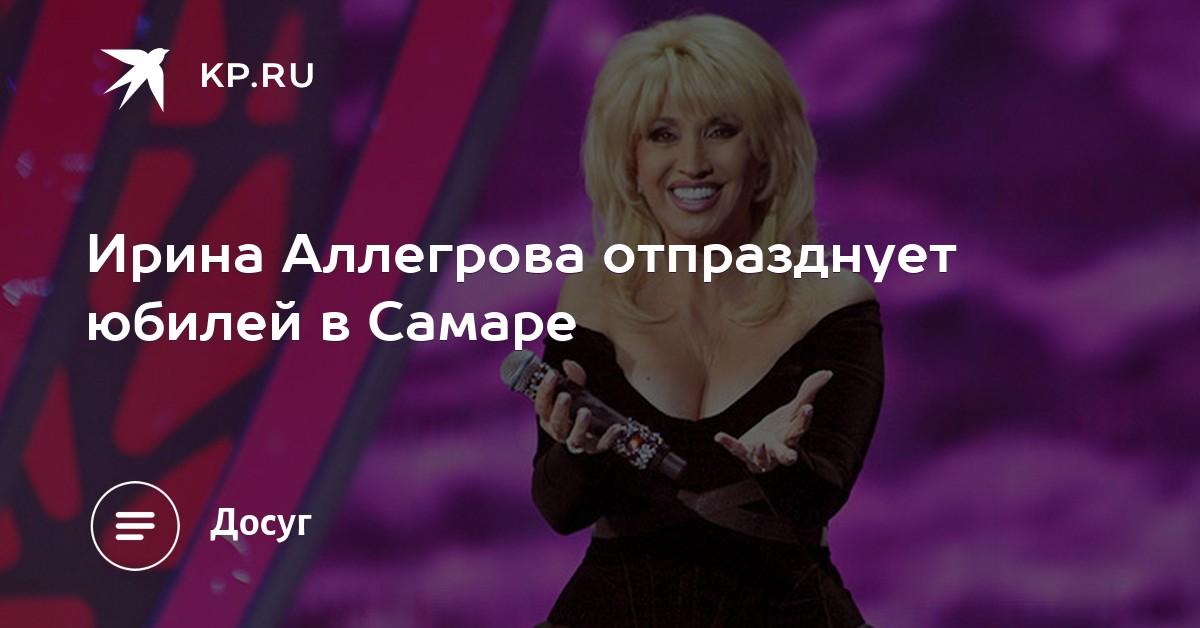 Сексуальные клипы мария словацкая музыка слушать