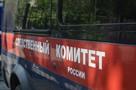 Украинка, добровольно отказавшаяся давать взятку белгородскому таможеннику, избежала уголовного наказания