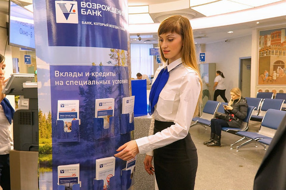 Повышение пенсий в 2015 году в россии для работающих пенсионеров