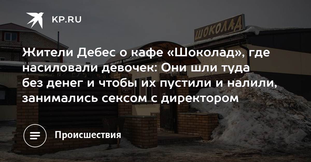 Воткинск кафе центральное секс видео