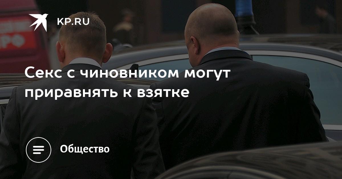 Номера шлюх в псковской области