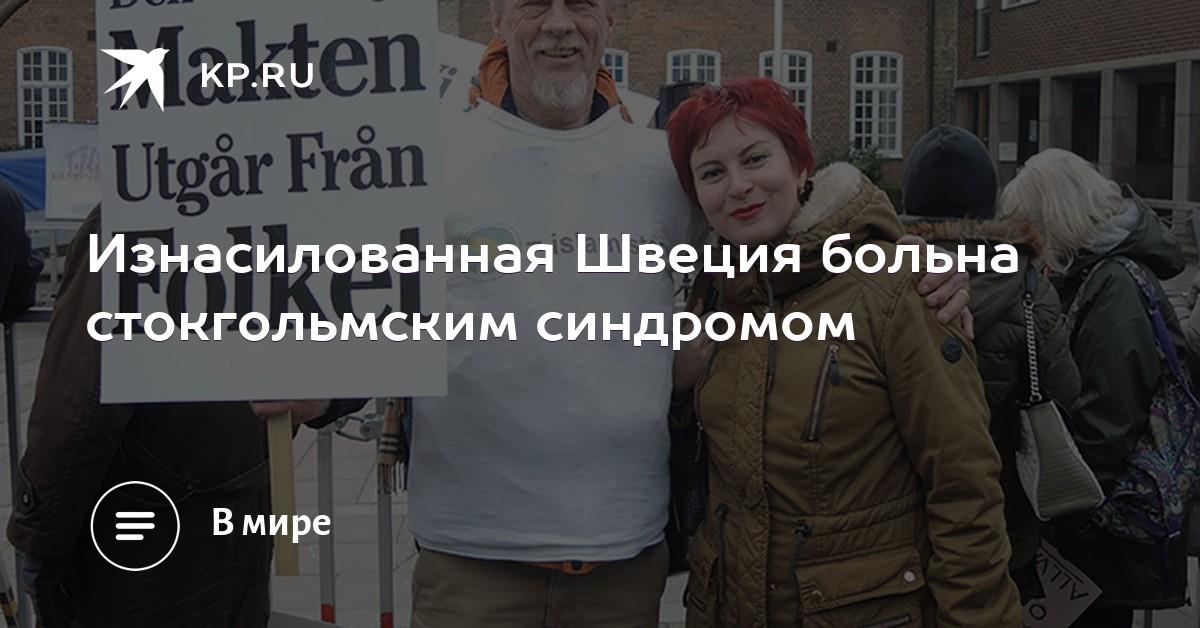 Городской сайт дніпропетровська