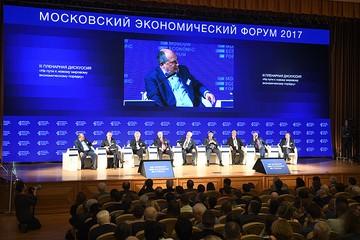 На V Московском экономическом форуме нашли пути ускорения роста экономики