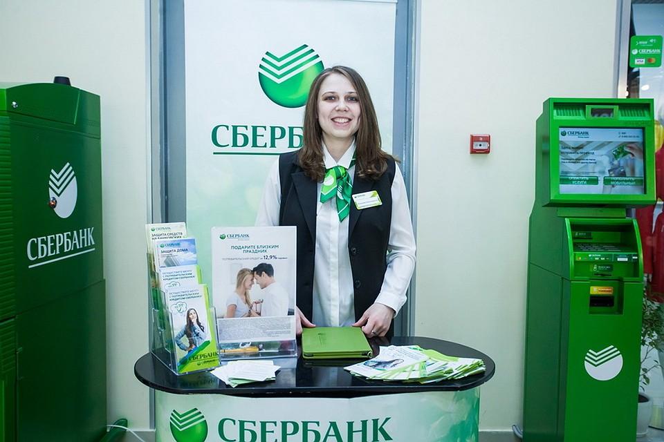 кредит с плохой кредитной псков купить автомобиль в кредит в белгороде
