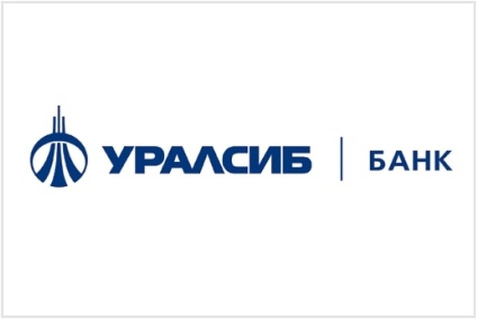 Уралсиб банк официальный сайт [PUNIQRANDLINE-(au-dating-names.txt) 29