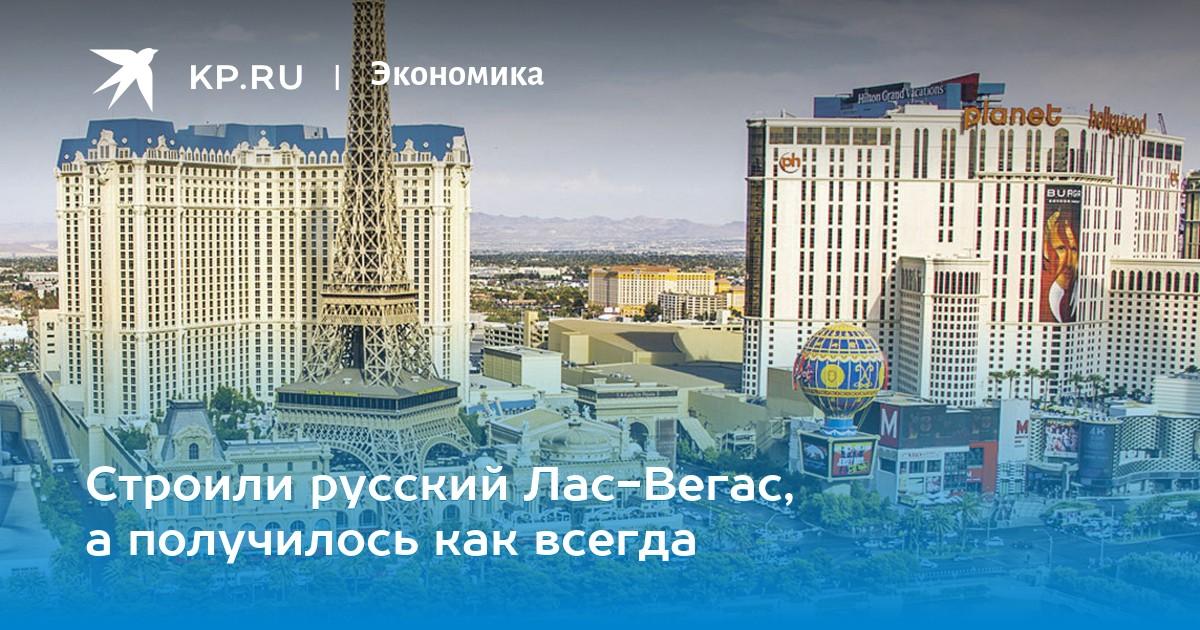 Постановление игровые автоматы закрытие 1 января москва играть в покер как на автоматах играть онлайн без регистрации
