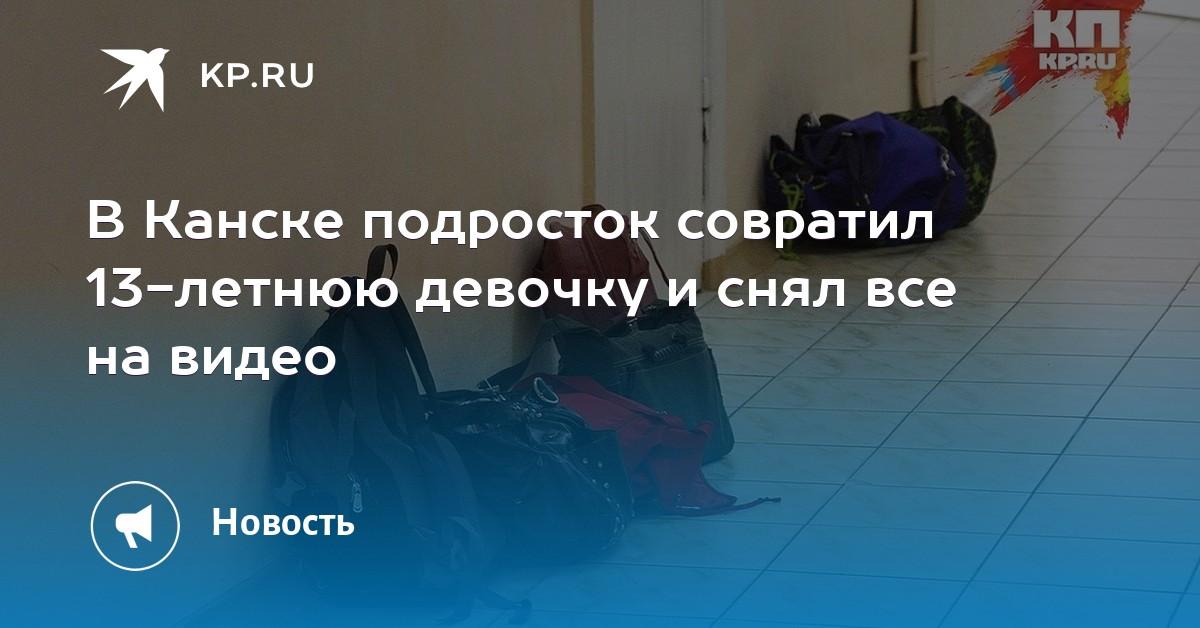 Большие жопы проститутки москвы