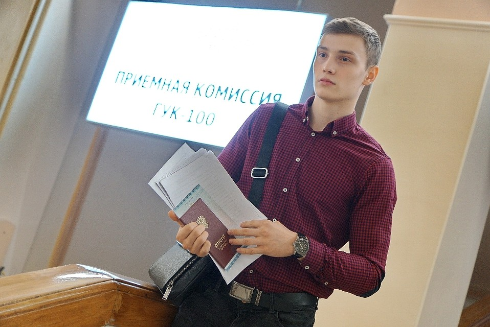 64701670953f Рейтинг самых оплачиваемых специальностей в Челябинске