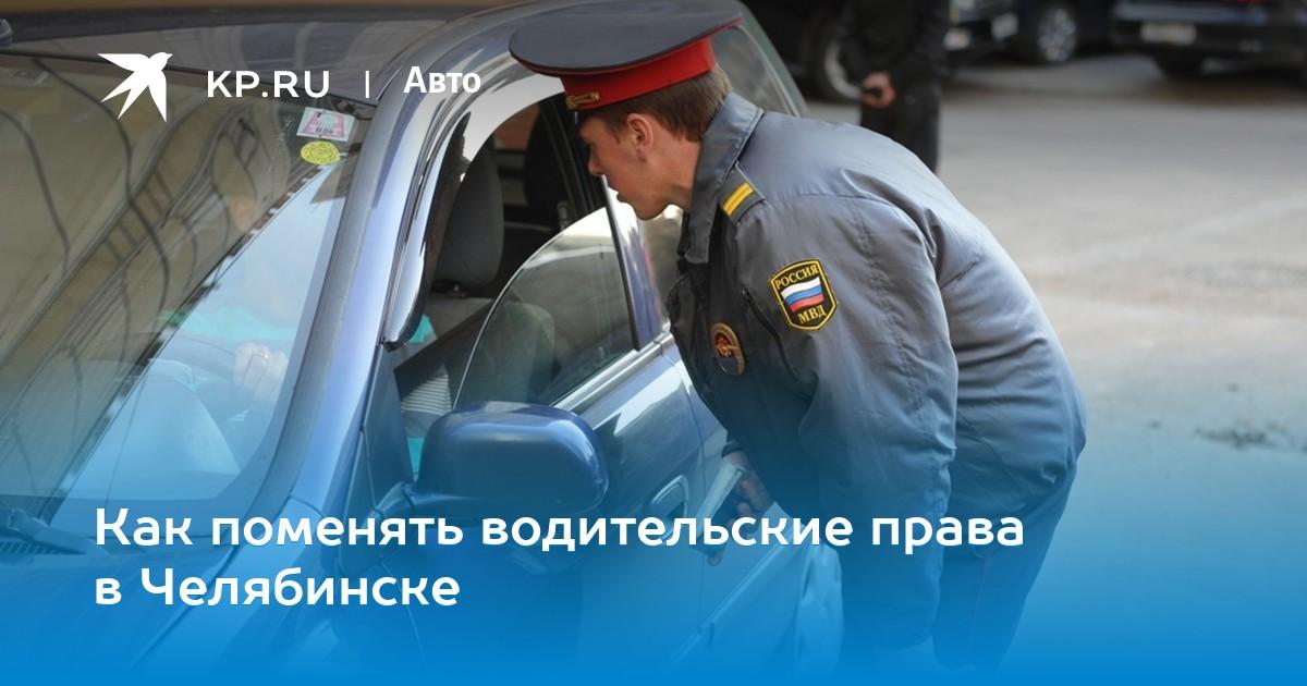 Бланк заявления в следственный комитет челябинской области