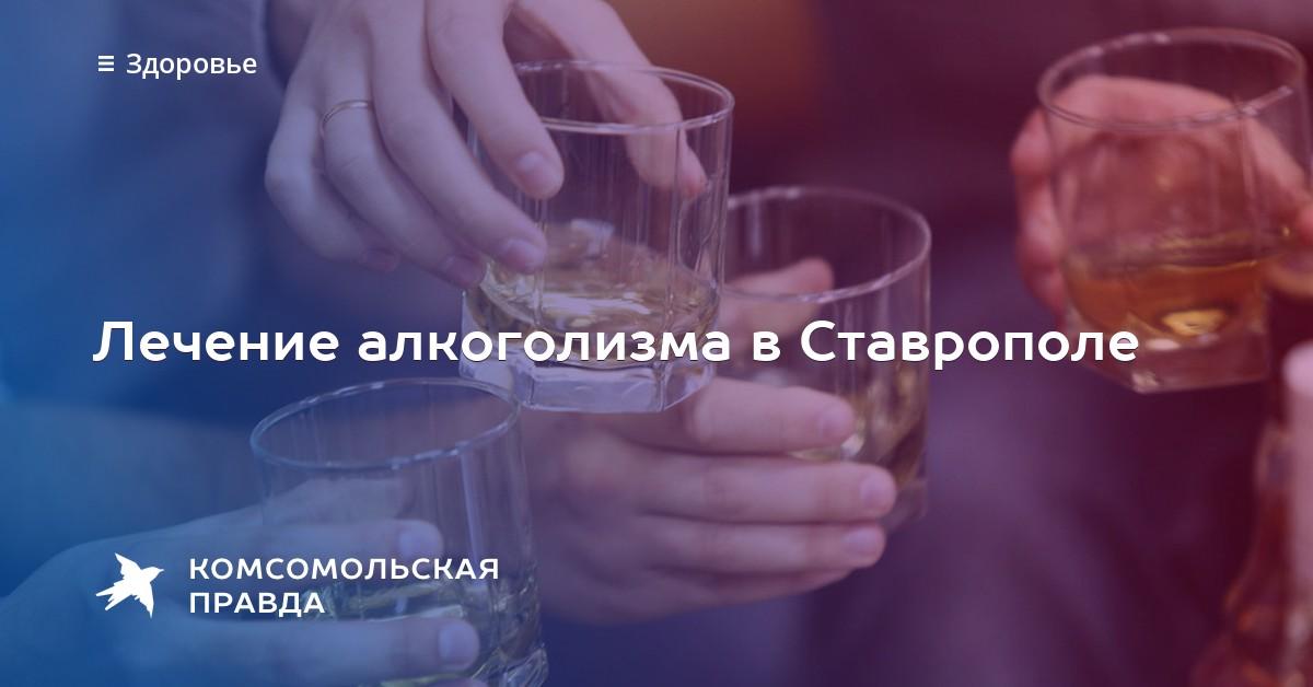 Nfqdfym лечение алкоголизма клиники china сильные заговоры против пьянства и алкоголизма