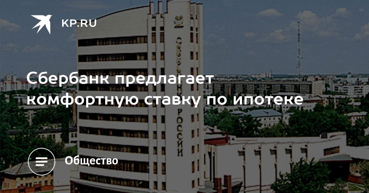 Пакет документов для получения кредита Кадырова улица купить трудовой договор Печатники