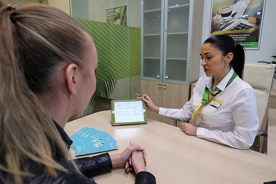 За два дня целых 1700 человек купили облигации в офисах уполномоченных банков - Сбербанка и ВТБ-24. ФОТО Дмитрий Серебряков/ТАСС