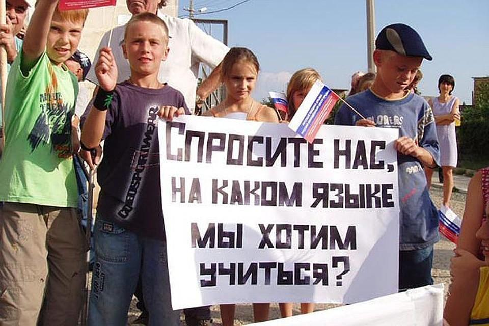 каким законом запрещен российский язык в украине