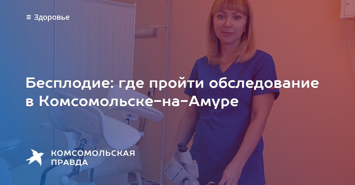 порно с гинекологом нападение фото