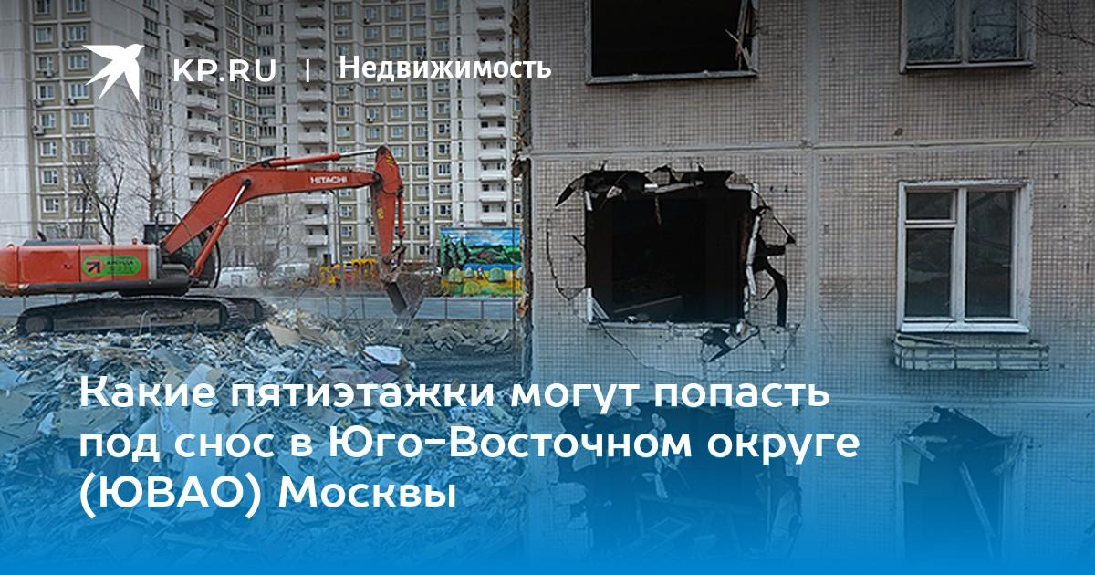 Как быстро получить деньги под птс Волжский Бульвар 95-й квартал займы под птс в москве Новодевичий проезд