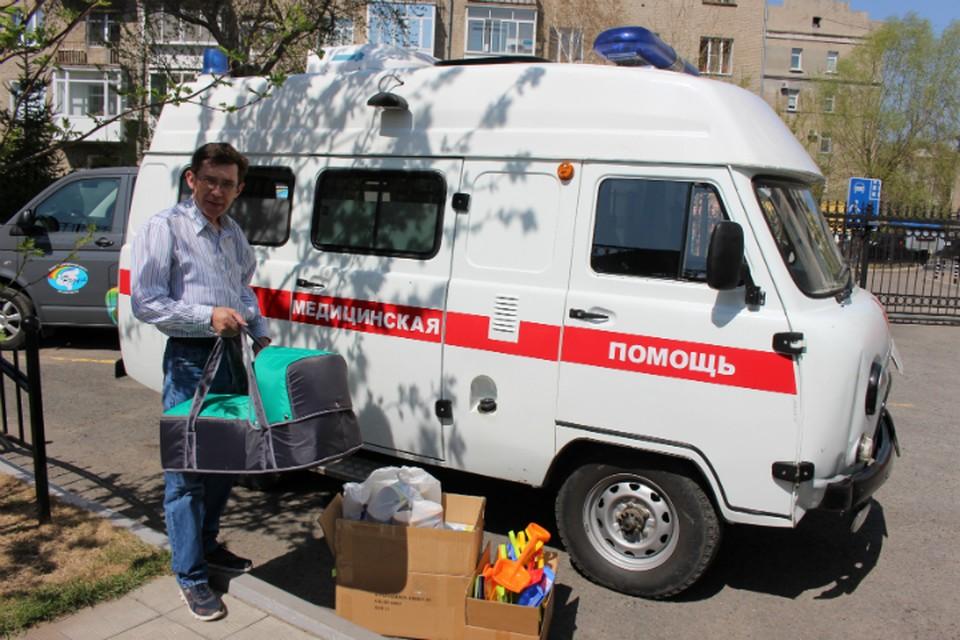 Фото: благотворительный центр помощи детям «Радуга»