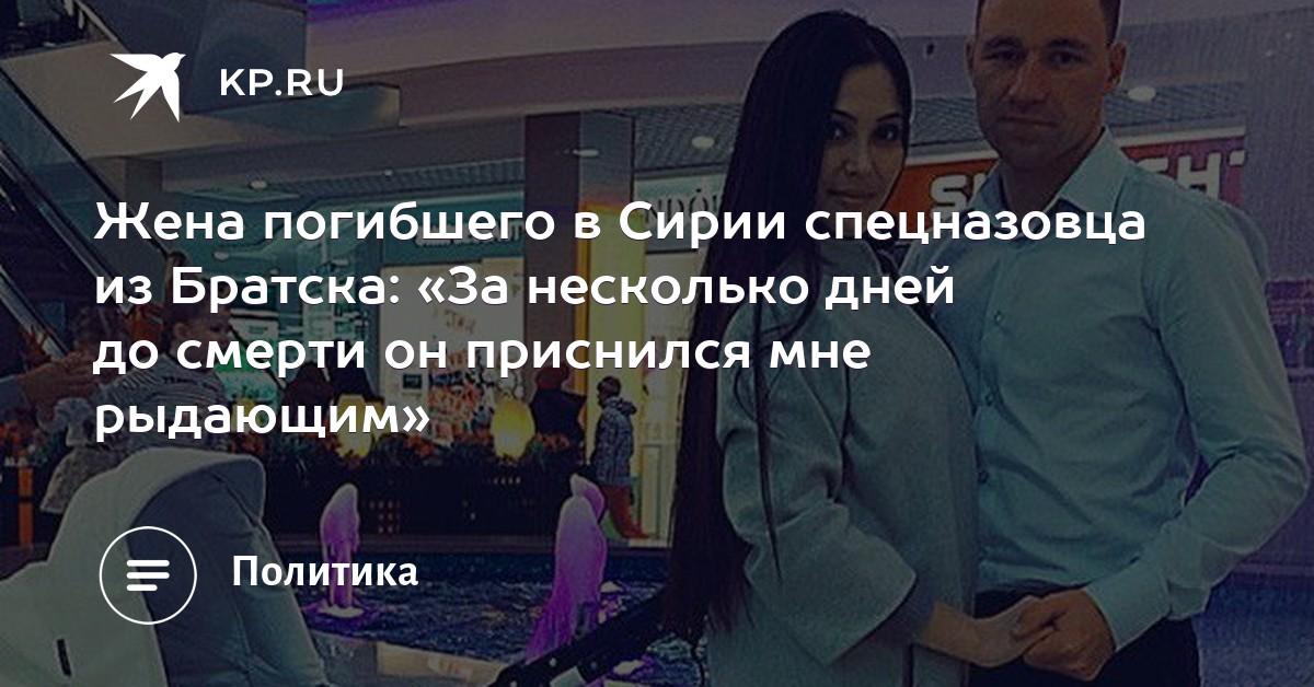 Русское отдал свою жену за долг