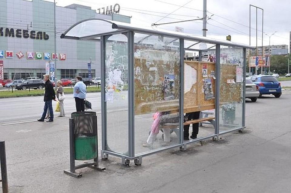 Юля дала в очко на автобусной остановке видео фото 128-376