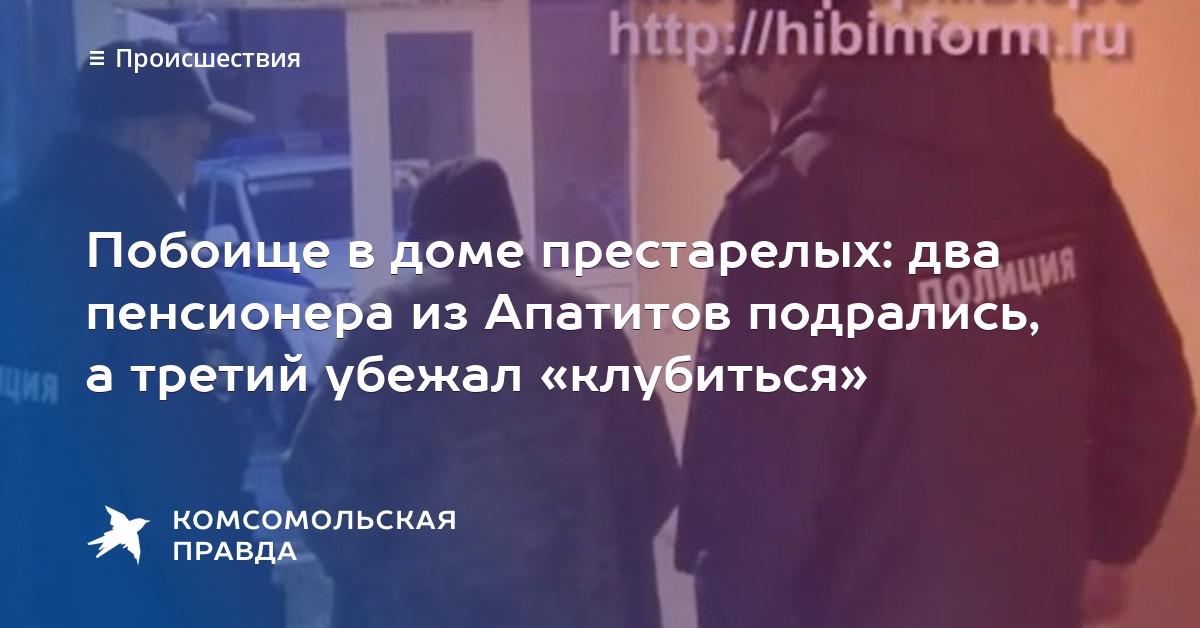 Позвонить таганрогский дом интернат для престарелых бриляково дом престарелых