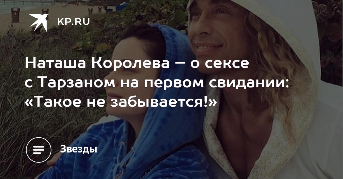 seks-krasiviy-tarzana-v-tuguyu-popu-net