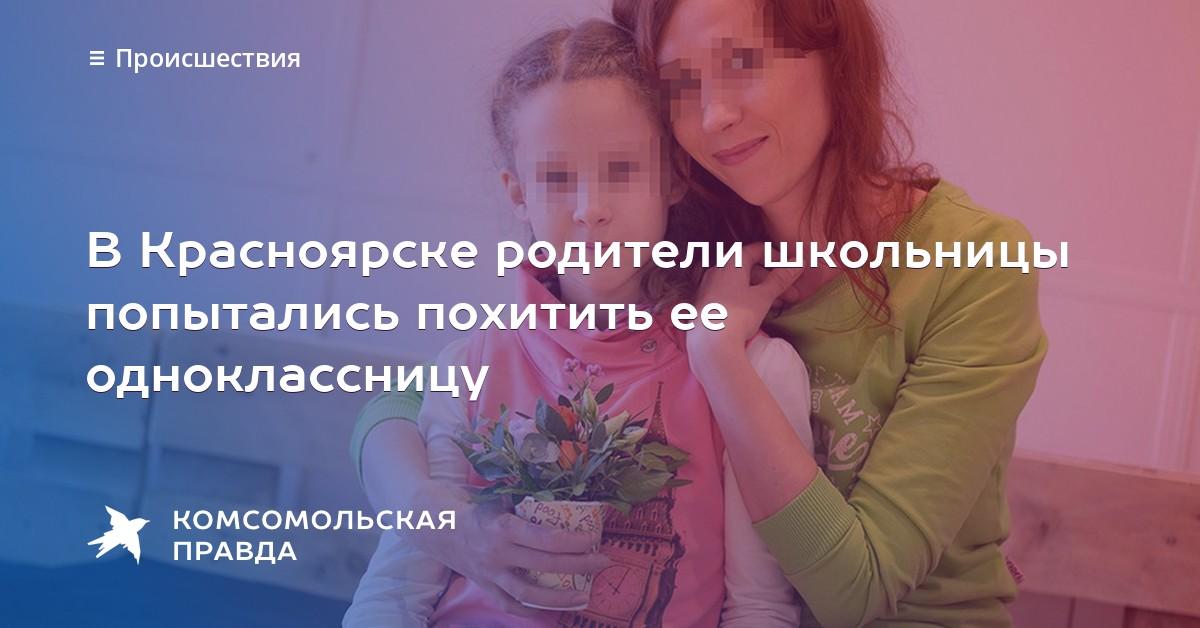 Частные объявления девочка хочет член объявления молдова куплю морковь