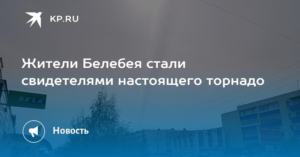 Реклама в интернете на сайтах белебей как рекламировать сообщество вконтакте за деньги