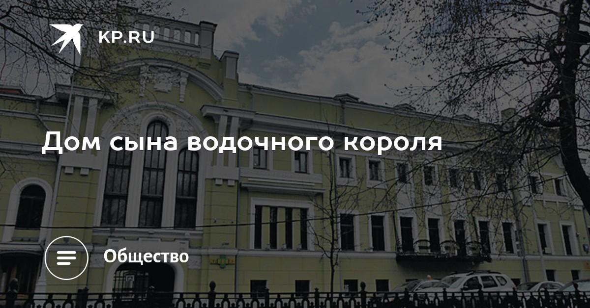 Купить трудовой договор Тверской бульвар выписка по счету банковской карты сбербанка