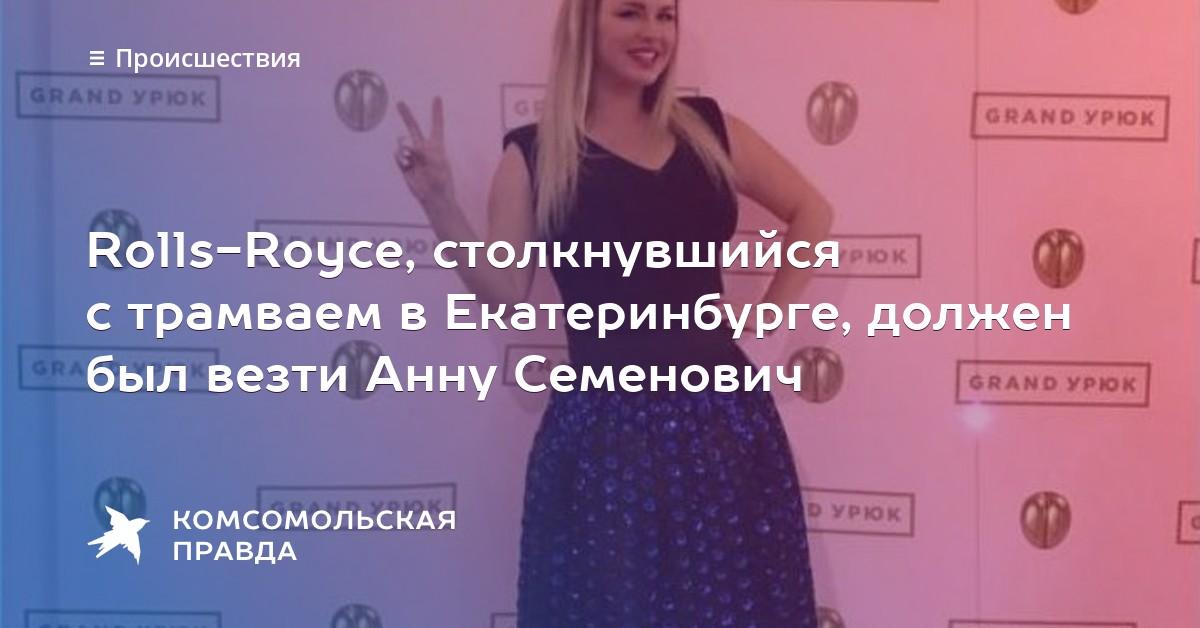 Семенович ебется на видео — photo 8