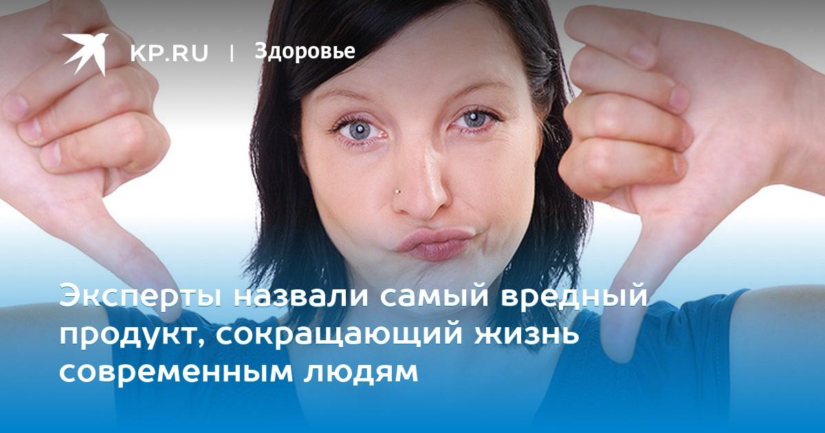 Здоровое питание kp.ru t