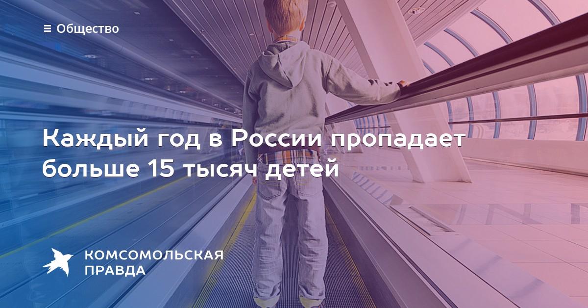 Подать объявление на пропажу документов на радио ульяновске ручная стимуляция частные объявления
