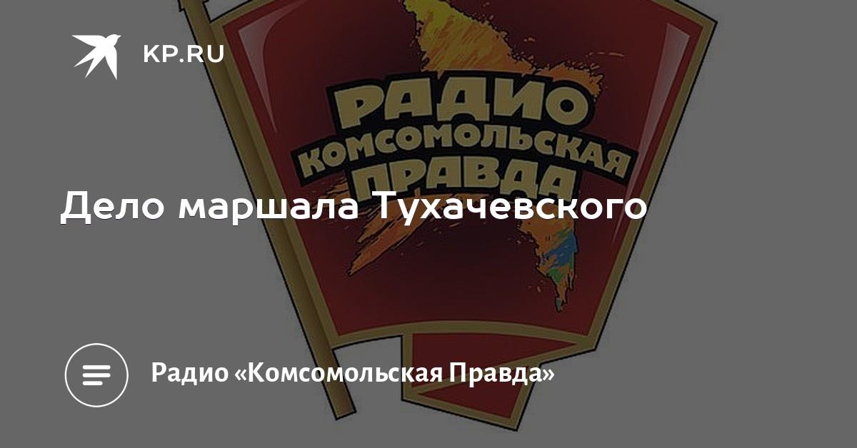 Займ залог птс Маршала Голованова улица как быстро получить деньги под птс Бескудниковский бульвар