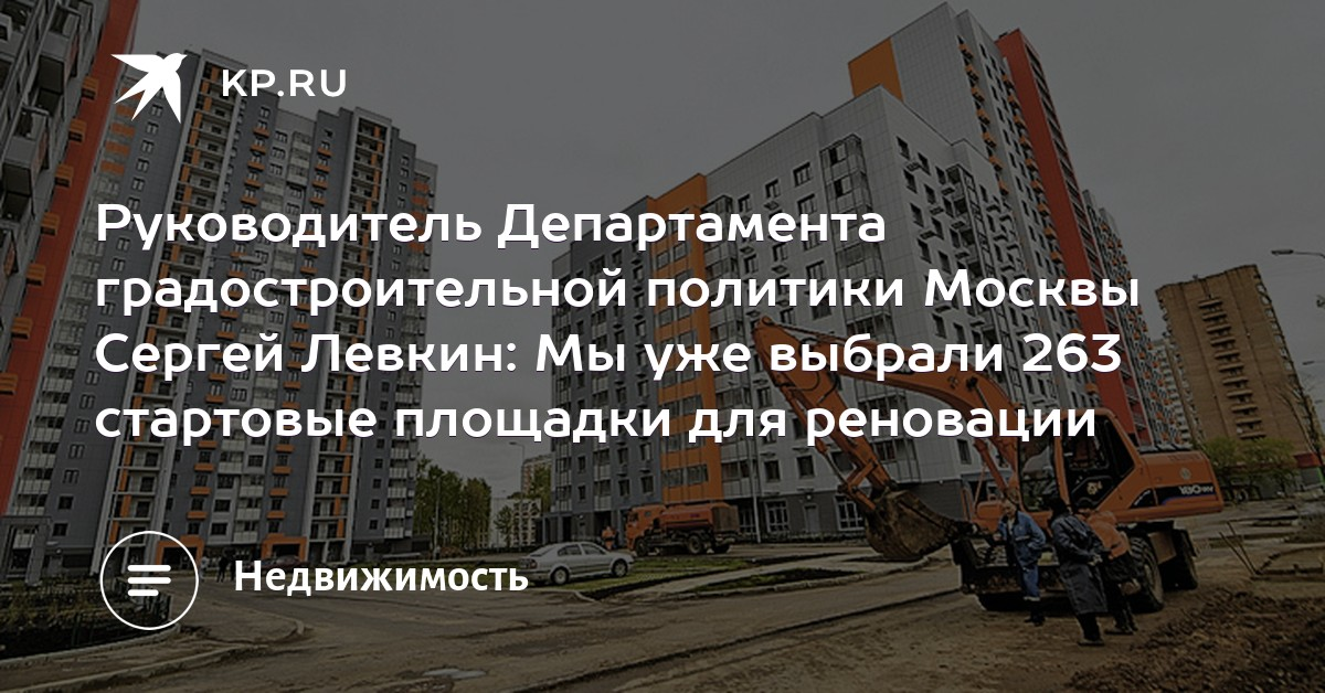 Купить трудовой договор Попутная улица документы для кредита в москве Оболенский переулок