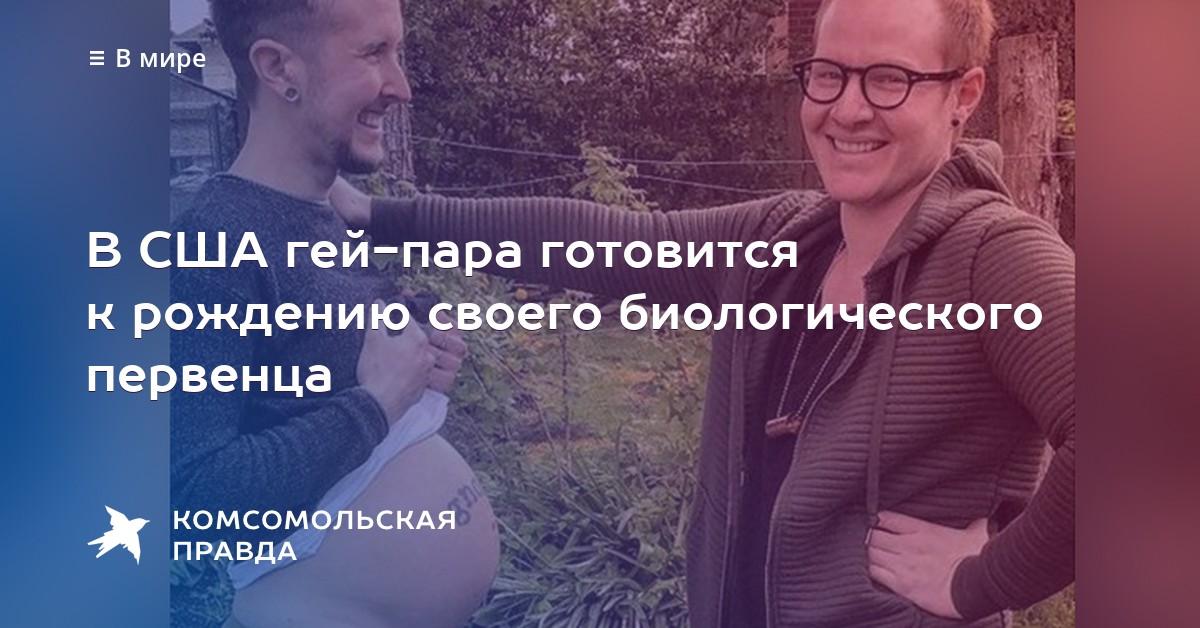 Познакомиться с гей активом в ярославле