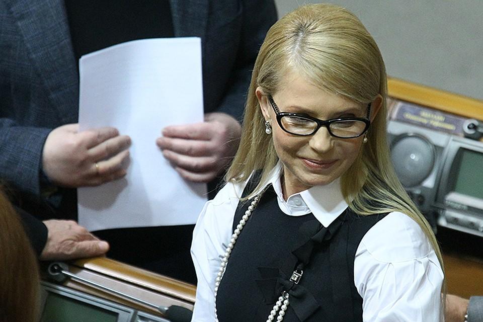 Тимошенко хочет секса