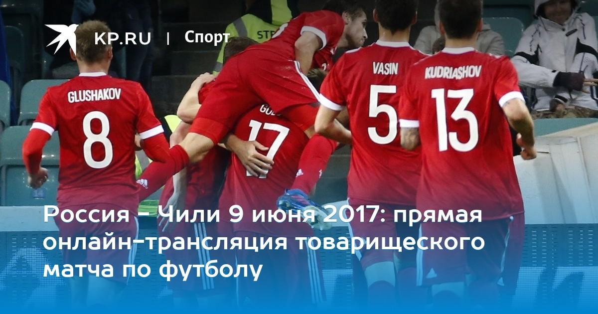 Футбол бавария _ цска от 10. 12. 14г. трансляция