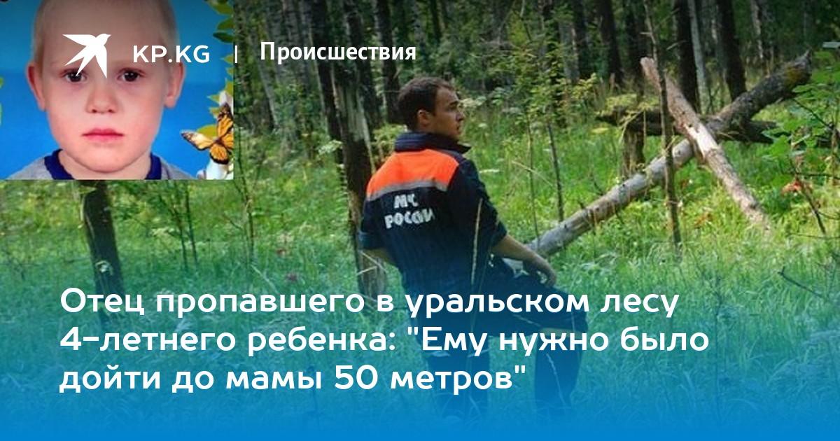 Девушка захотела писать в лесу фото шейк фокс
